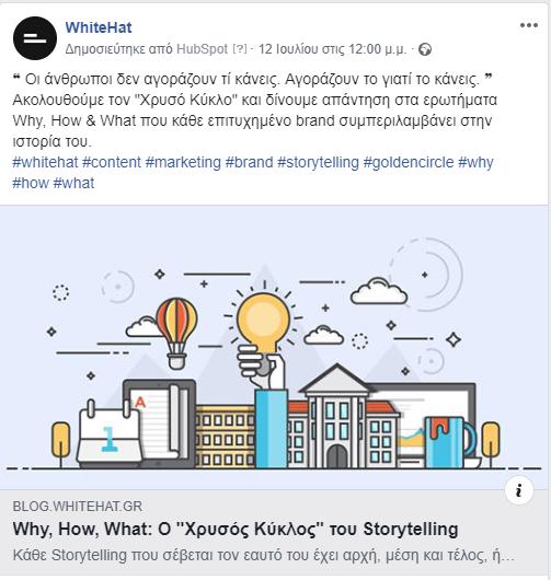 Storytelling FB post Whitehat